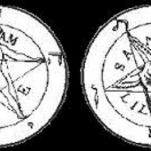sigillo di Baphomet 2