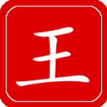 Figura 2 - Ideorgramma Wang
