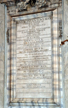 Lapidi Chiesa dei Santi Vincenzo ed Anastasio 2