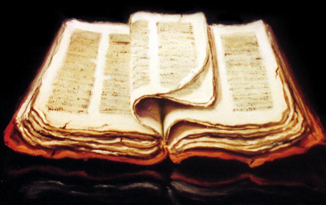 Frammenti da il manoscritto di maria maddalena