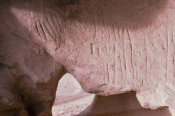 Il Dio Egizio Anubi in un'Antica Grotta del Nord America?