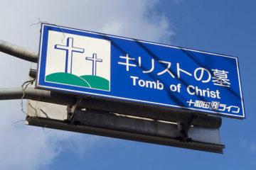 La Tomba di Gesù in Giappone