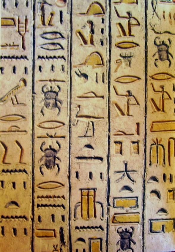 40-antichi-egizi-tomba-di-ramesse-vi