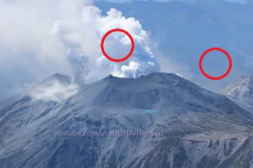 Ufo e Vulcani… quali Spiegazioni???