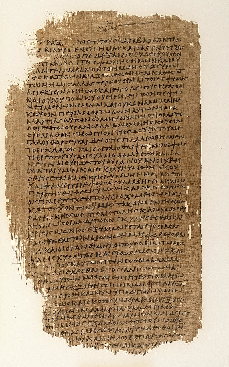 800px P. Chester Beatty XII leaf 3 verso