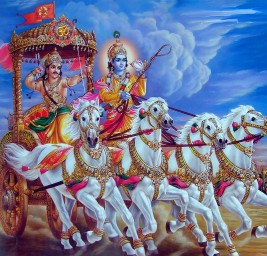 Il Bhagavad Gita