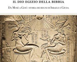 Aronne, Fratello di Mosè, era il Faraone Smenkhkara?