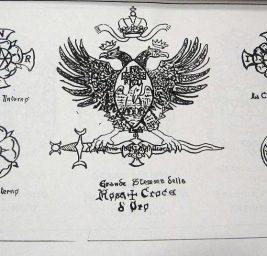 Breve Storia dei Rosa+Croce narrata da Fra' Tommasino