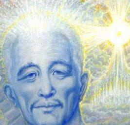 Riflettici! Dagli Scritti di Alice Bailey e del Maestro Tibetano Djwal Khul