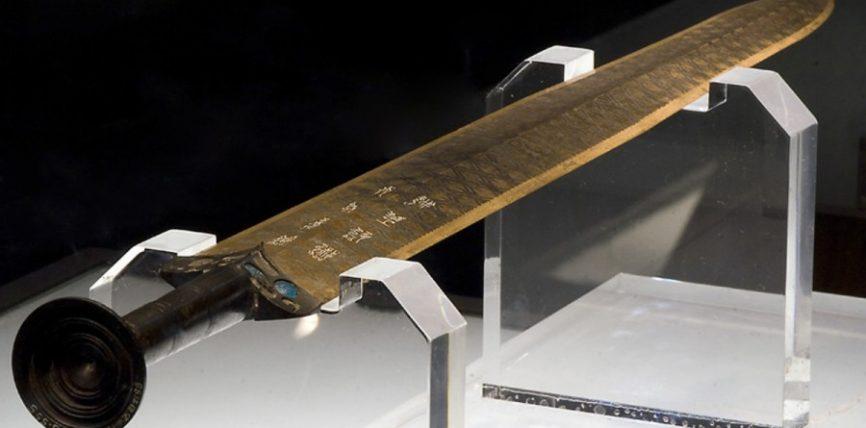 La Spada di Goujian, misteriosamente rimasta intatta dopo più di 2000 anni